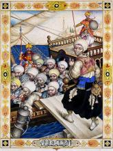 arabian-nights-sinbad-voyage