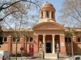Biblioteca Museu Víctor Balaguer de Vilanova i la Geltrú